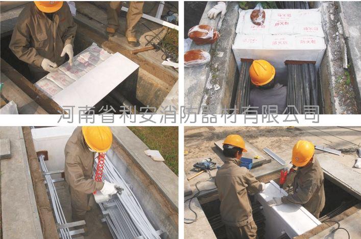 万博亚洲官方手机下载墙施工现场