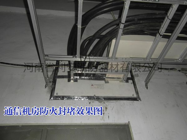 通信机房施工图_05